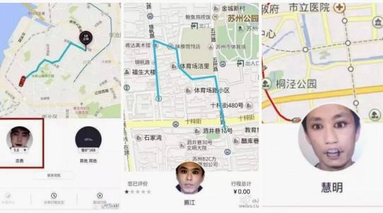 Uber : le mystère de l'arnaque des chauffeurs zombies en Chine